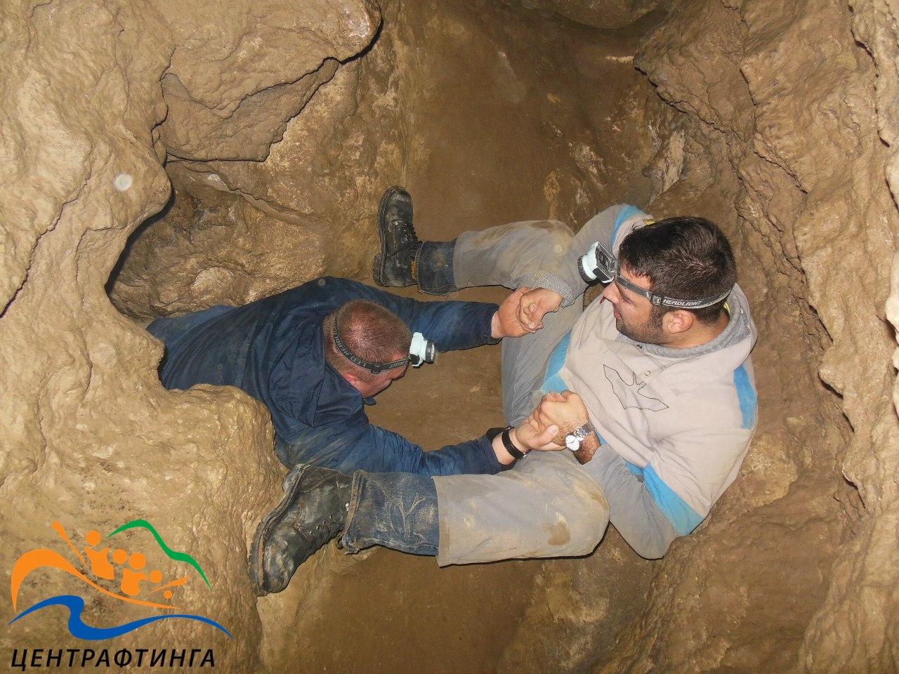 вузькі лази печера оптимістична